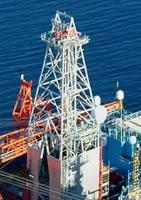 Subsea Well Intervention Vessel Equipment Package - UL04556 - Quipbase.com - A Regalia with WI Derrick 1a.JPG